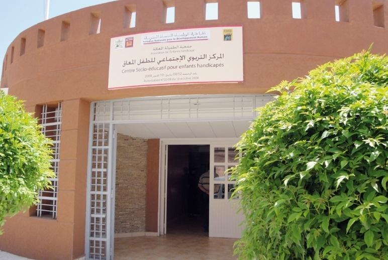 Le centre socio ducatif de dch ra al jihadiya un - Grille indiciaire cadre socio educatif ...