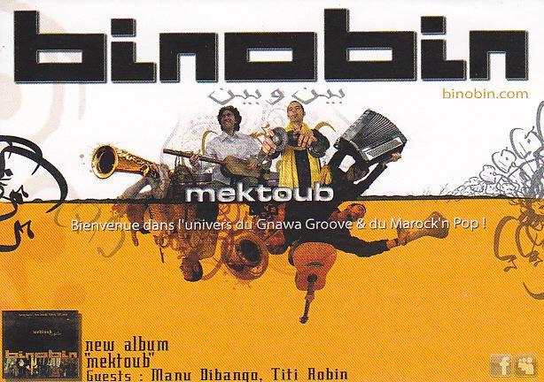 BinObin