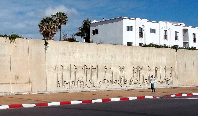 Mur du Souvenir - Architecte : VERTUGO