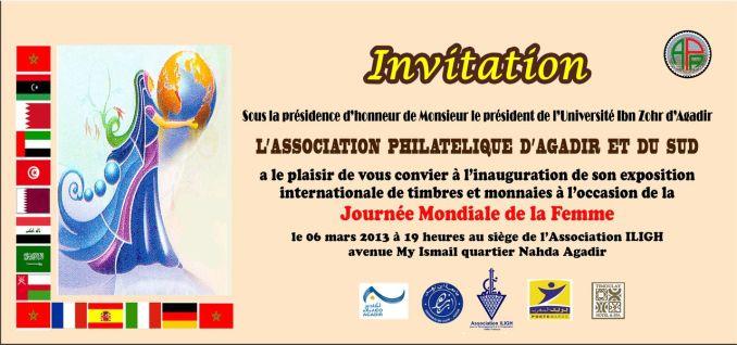 Invitation francais newsinvitation invitation francais stopboris Gallery