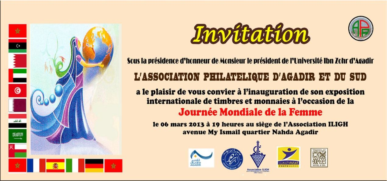 invitation francais