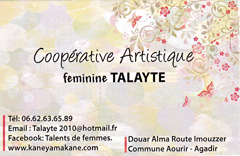 Coopérative Talayte