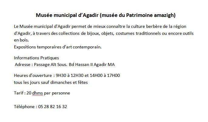 Musée municipal Agadir