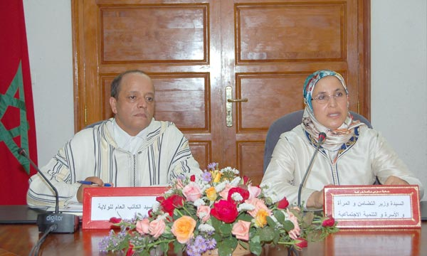 Bassima Hakkaoui, ministre de la Solidarité, de la Femme, de la Famille et du Développement social, préside à Agadir, une réunion de concertation sur la réforme des centres sociaux . (Photo : MAP)