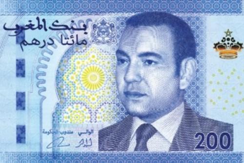 Bank Al-Maghrib émettra, à compter du 15 août 2013, une nouvelle série de billets de banque de 200, 100, 50 et 20 dirhams. /DR