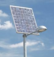Plusieurs centres sportifs de proximité bénéficieront de l'éclairage solaire LED. Une solution offrant fiabilité, sécurité et une grande économie en  énergie
