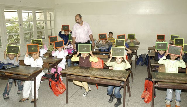 Dans les écoles marocaines, les cours ont commencé mercredi 11 septembre.
