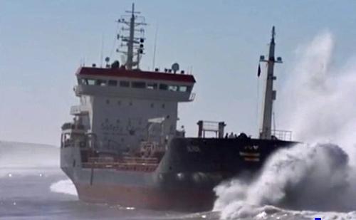 Le dépotage de la cargaison de fuel du Tanker échoué à Tan-Tan devait avoir lieu ce lundi, après l'échec des tentatives de mise à flot du pétrolier, selon des sources portuaires. /DR