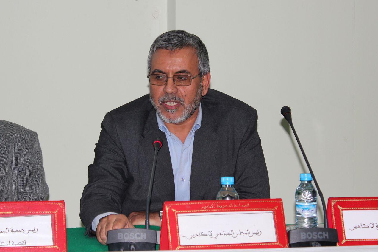 Dr Ismail CHOUKRI (vice-président de la C.U.Agadir)