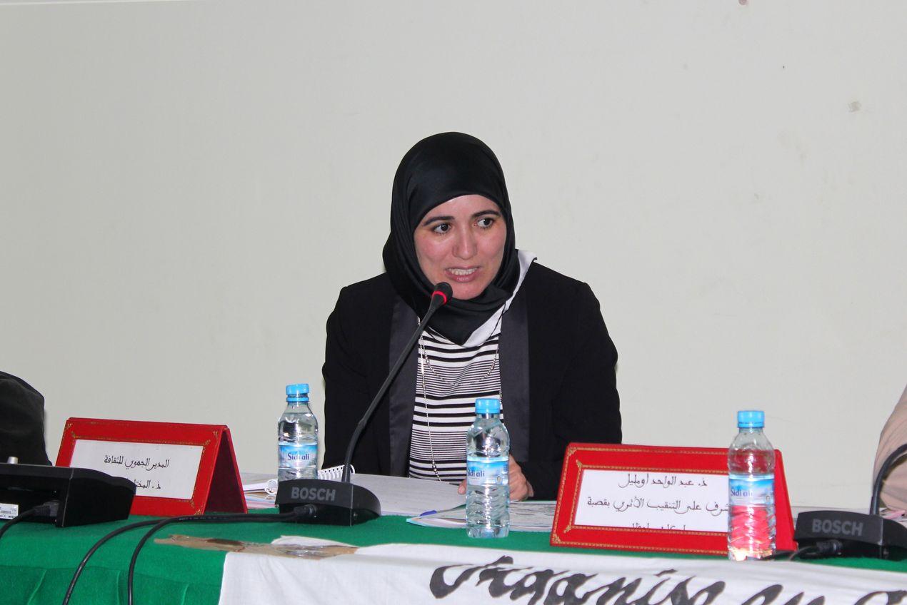 Mme GHAILAN , conservateur , représentante du ministère de la Culture