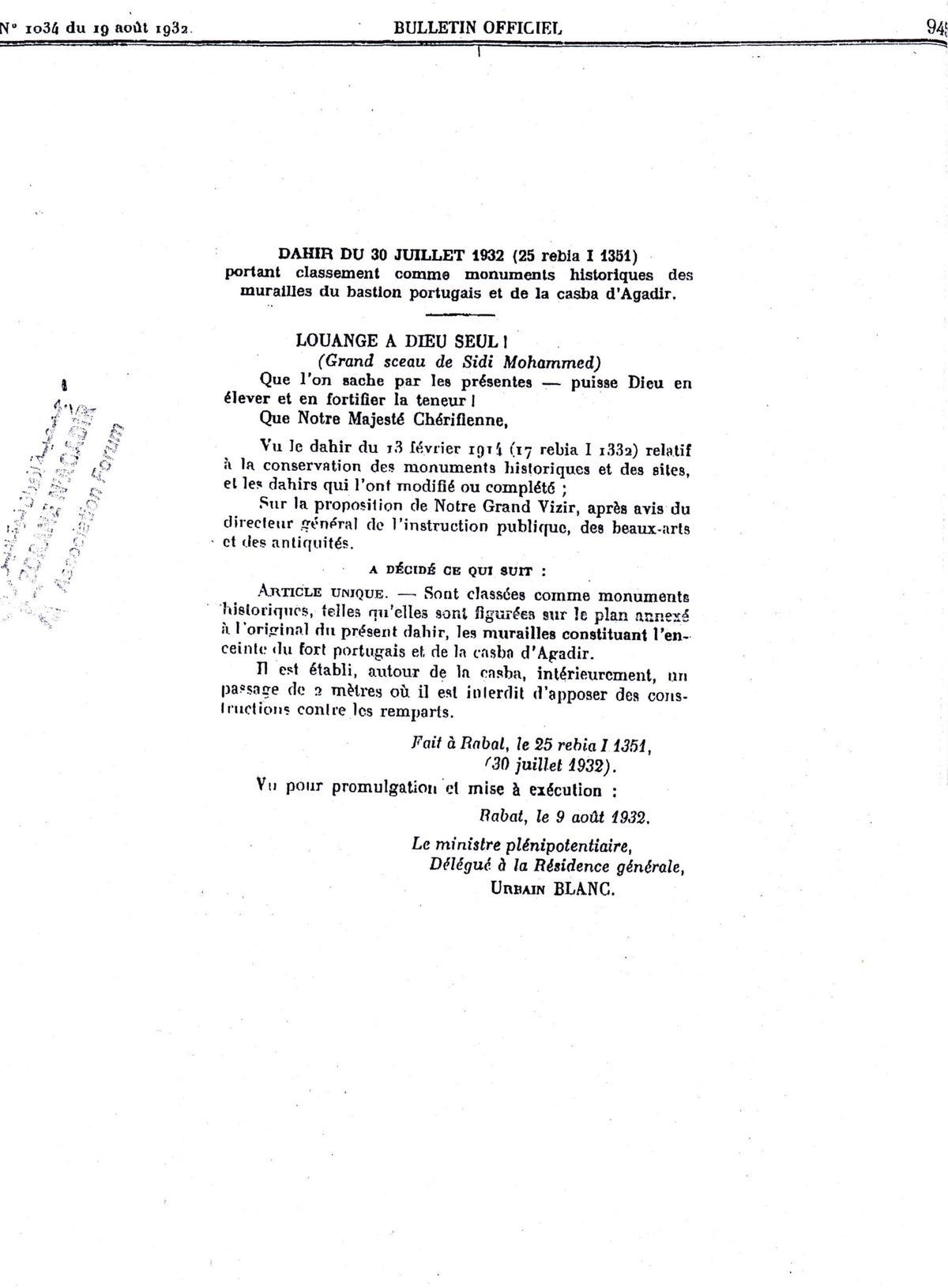 Dahir du 20 juillet 1932