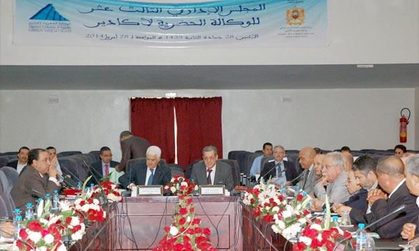 Le ministre de l'Urbanisme et de l'Aménagement du territoire national, Mohand Laenser, préside à Agadir, les travaux de la 13e session du Conseil d'administration de l'AUA. Ph : MAP