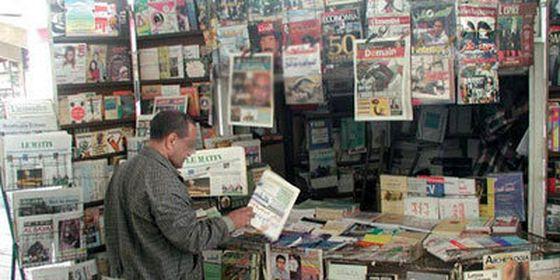 Agadir le prix r gional de la presse dition 2014 for Presse agrume professionnel maroc