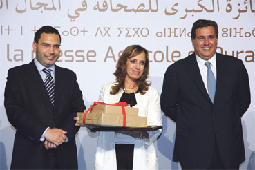 Malika Alami, correspondante de L'Economiste à Agadir, remporte la  2e récompense du Grand prix de la Presse agricole et rurale pour son article «Fruits et légumes: Pourquoi le Souss perd ses arguments».