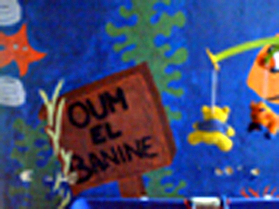 oum-el-banine-vaggmalning