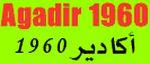 Le site Agadir 1960