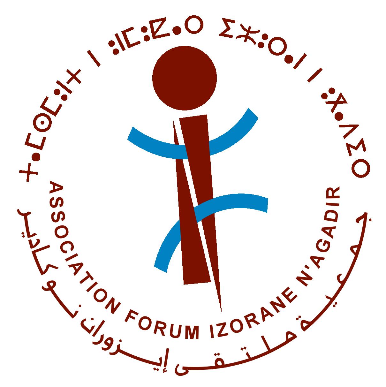 Yazza Jafri Izorane n'Agadir Logo-01-amazigh-arabe-francais