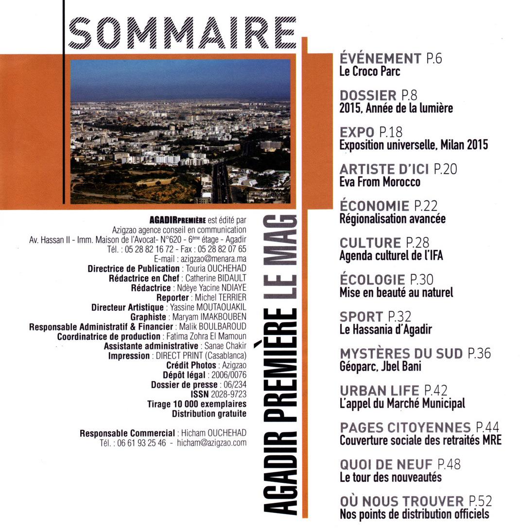 Agadir première_0001